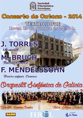 ORQUESTA SINFÓNICA DE GALICIA